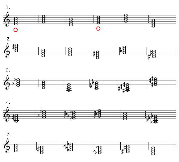 p162.7화음 연습2.JPG