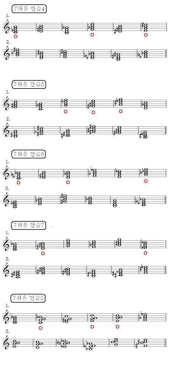p163.7화음 연습4~8.JPG